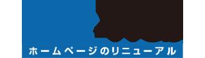 reweb_logo1